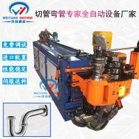 厂家直销全自动弯管机纬扬机械一体式机身结构坚固稳定高性能
