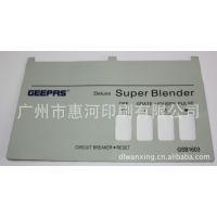 优质铝铭牌 家电标牌 金属丝印标牌 机械设备 工厂定制