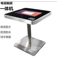 鑫飞厂家批发智能点餐桌点餐机简约现代咖啡桌电脑多媒体触摸屏查询一体机