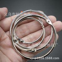 厂家直销各规格装订铁圈 金属书圈 挂历开口圈 规格齐全