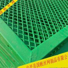 北京防抛网厂家 定做高速围栏网 高架桥梁防护网