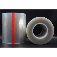 厂家直销PET保护膜 硅胶保护膜 透明高透防刮花PET保护膜