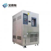 步入式恒温恒湿试验室大型环境高低温交变湿热试验箱高低温老化房