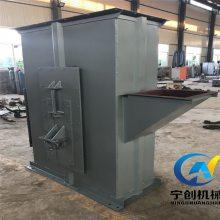 厂家直销宁创斗提机 定制水泥矿用垂直物料NE上料机板链式斗式提升机