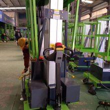 山东厂家直销4-24米铝合金升降机 移动式升降平台 高空升降作业车 室外安装维修专用