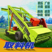 牧场饲料装取机 皮带式青贮取料机 自动行走式取草机厂家