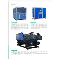 镀膜机专配20HP冷水机