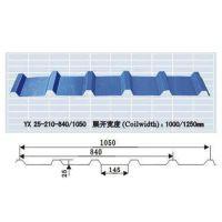南昌彩钢屋面板厂家(YX25-210-1040型)型号齐全