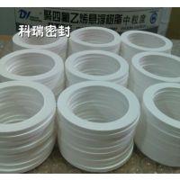 厂家供应膨体聚四氟乙烯垫片,软体PTFE垫片,弹性四氟密封垫
