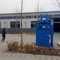 油漆桶易拉罐打包机 压塑料壳子压块机厂家 回收站余料压块机 科圣机械