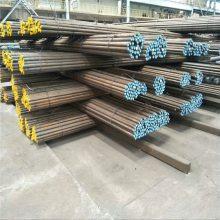 【晟通金属】供应优质20CrNiMoH齿轮钢 保淬透性圆钢 质量保证可定制