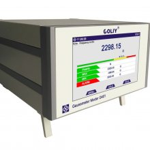 R800 PIPS表面污染辐射计,R800 PIPS