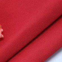 厂家直销600d弹丝牛津布 箱包布料 背包手袋餐包环保pvc牛津