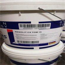 福斯FUCHS RENOLIT LX-EP2润滑脂 长寿命高性能润滑脂