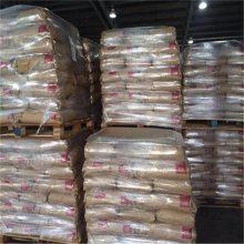 现货供应 PA66美国杜邦Zytel 103FHS 耐化学品