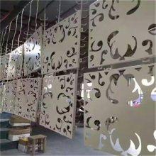 华为餐厅2.5mm雕花铝单板-年末冲刺生产单