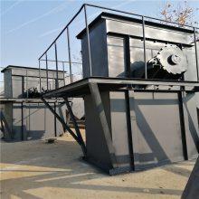 化工原料斗式输送机 垂直高效提料机Lj1