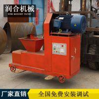 供应50制棒机 炭粉制棒机 润合木炭机设备价格让利到底