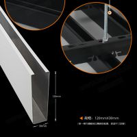 U型铝方通常用规格尺寸-秦皇岛40*70mm铝方通吊顶保持15年不变色变形。