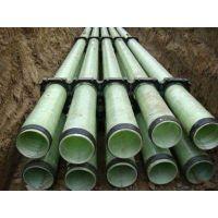 现货供应湖北咸宁玻璃钢管道G100/150,玻璃钢机械缠绕夹砂管道、玻璃钢工艺管道质量优厚度足