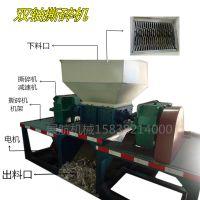 展航供应小型环保粉碎机设备 塑料薄膜大棚膜粉碎机 编织袋渔网撕碎机