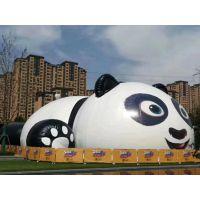 宁波超级蹦床租赁出售 六一熊猫岛气模出租