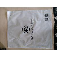 拉链服装袋PE袋胶袋塑料袋定制各种包装袋