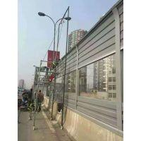 江门金标泡沫铝板声屏障厂家零售