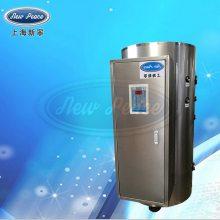 工厂直销容积455升功率14400瓦蓄热式电热水器电热水炉