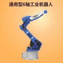 经销自动焊接工作站_断电保护功能_国产桌面型高速小6轴工业机器人EJ07-700E厂家
