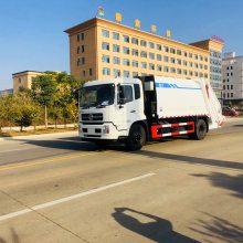 12方压缩式垃圾车 环卫垃圾运输车 移动压缩垃圾站