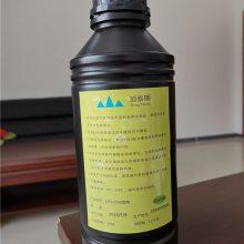 无影胶-顶泰斯电子UV固化胶-UV胶