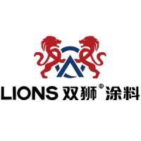 天津市双狮涂料有限公司