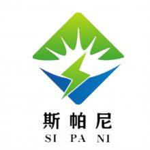 深圳市超电新能源有限公司