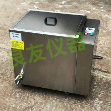 EHS-1200-WS不锈钢恒温水箱