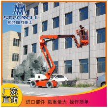 折臂式液压升降平台 全自动升降机维修平台 折臂式高空作业车