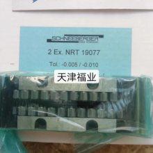 NRT26111/NRV19077循环滑块/施耐博格SCHNEEBERGER现货