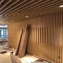 仿古木纹铝单板厂家-木纹铝单板造型铝天花规格定做