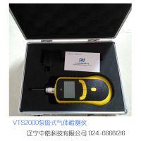 VTS2000手持式氨气检测仪 工业级氨气泄露气体报警器 液氨气体报警仪