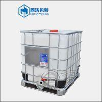 电解液吨桶1T吨罐1T化工桶包装桶1000公斤吨桶1000升塑料桶批发