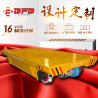 搬运铝合金制品轨道轮平板拖车 板材运输地轨台车地爬平移车加盟销售点