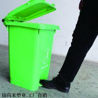 户外垃圾桶HDPE240L环卫_室外加厚挂车脚踩踏果皮箱