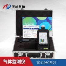便携式光气检测报警仪TD1198C-COCL2今日报价
