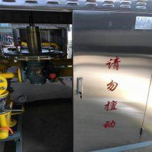 热销RX1600燃气调压柜 枣强昂星