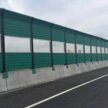 辉县 隔音声屏障 桥梁声屏障 公路声屏障 铁路声屏障 白叶孔声屏障 安装方便 质量保