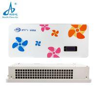 利安達幼兒園專用空氣凈化機 壁掛式空氣凈化機學校教室用凈化消毒機
