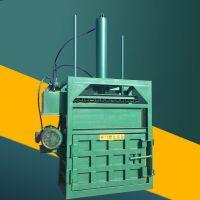 亚博国际真实吗机械 立式废纸箱打包机 塑料瓶废纸箱压块机 120型纸箱压块机 废旧纸箱卧式打包机
