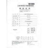 YXB76-305-915开口压型钢板被上海别墅项目选中