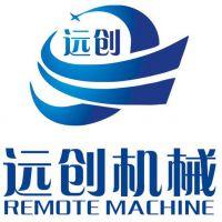 深圳市远创机械科技有限公司