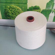 BT50/50竹涤混纺纱21支 竹纤维纱21支常年生产